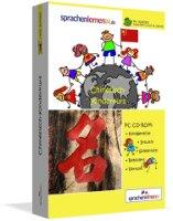 chinesisch lernen für kinder